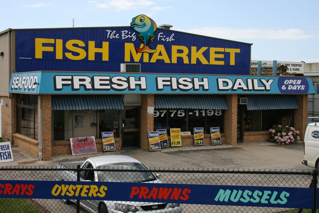 TheBigFishStore